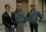 Кадр изо фильма Криминальный квартет торрент 025976 сцена 0