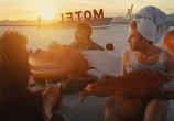 Кадр с фильма Затерянный круг торрент 0338 мужчина 0