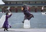 Сцена изо фильма Ледяной Цветок / Ssang-hwa-jeom (2008) Ледяной Цветок картина 0