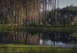 Сцена из фильма Вишнёвый табак / Kirsitubakas (2014) Вишнёвый табак сцена 9