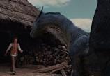 Кадр с фильма Эрагон торрент 001530 работник 0