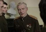 Сцена из фильма Военная разведка (2010) Военная разведка: Западный фронт сцена 3