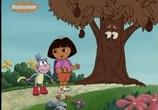 Сцена из фильма Даша-путешественница / Dora the Explorer (2000) Даша-путешественница сцена 6