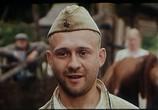 Кадр изо фильма Жизнь да необычайные похождения солдата Ивана Чонкина