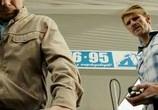 Кадр с фильма Бабло торрент 03966 эпизод 0