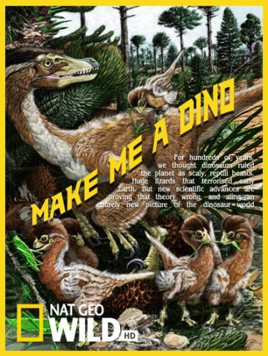 national geographic знакомьтесь динозавры