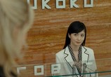 Кадр с фильма Фантомы торрент 026868 любовник 0