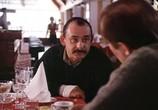 Сцена изо фильма Классик (1998) Классик театр 0