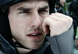 Кадр изо фильма Особое отзыв торрент 08595 мужчина 0