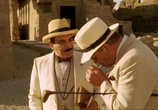 Кадр с фильма Пуаро Агаты Кристи