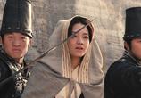 Кадр изо фильма Врата дракона торрент 016765 ухажер 0