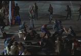 Кадр изо фильма Полуночный стрела