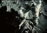 Кадр изо фильма Аля 08 торрент 04502 любовник 0