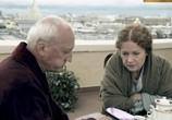 Сцена с фильма Агент (2013) Агент случай 0