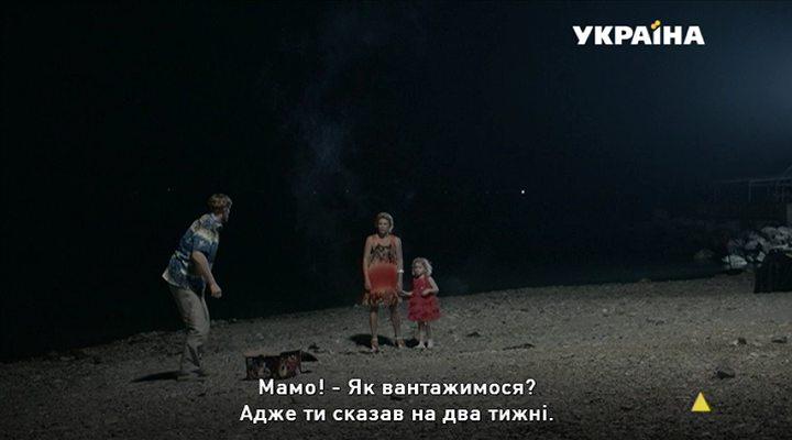 Фильм Затмение 2017 смотреть онлайн в высоком HD