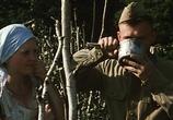 Кадр с фильма Жизнь да необычайные одиссея солдата Ивана Чонкина