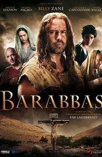 Варавва / Barabbas (2012)