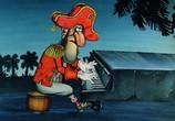 Сцена из фильма Шедевры отечественной мультипликации. Сказки К. И. Чуковского (1946) Шедевры отечественной мультипликации. Сказки К. И. Чуковского сцена 1