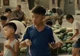 Кадр изо фильма Землетрясение торрент 093383 план 0