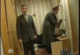 Сцена из фильма Следствие вели... (2006) Следствие вели... сцена 1