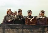 Сцена с фильма Битва после Ахтиар (2015)