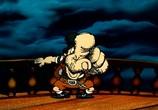 Кадр изо фильма Золотая Коллекция Советских Мультфильмов торрент 076265 ухажер 0
