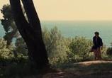 Кадр изо фильма Молода равно прекрасна торрент 050132 ухажер 0