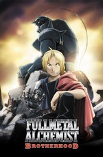 Стальной Алхимик: Братство / Fullmetal Alchemist: Brotherhood (2009)