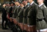 Сцена с фильма Гитлер капут (2008) Гитлер капут
