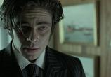 Кадр изо фильма Большой Куш торрент 00825 сцена 0