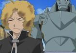 Сцена с фильма Стальной алхимик / Fullmetal Alchemist (Hagane no renkinjutsushi) (2003) Стальной алхимик подмостки 0