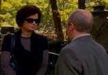 Сцена из фильма Управа (2008) Управа сцена 4