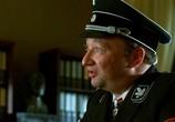 Кадр изо фильма Гитлер капут торрент 0973 любовник 0