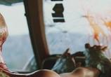 Кадр изо фильма Гнев торрент 00316 люди 0