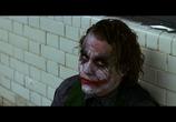 Кадр с фильма Темный аристократ