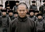 Сцена с фильма Полководцы / Tau ming chong (2007) Полководцы