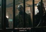 Сцена из фильма Восстание / Revolt (2017) Восстание сцена 2
