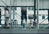 Сцена из фильма Старики-разведчики / Kundschafter des Friedens (2017) Старики-разведчики сцена 6
