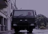 Кадр изо фильма Рейд торрент 02064 эпизод 0