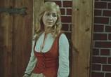 Сцена изо фильма Двенадцать месяцев (1972) Двенадцать месяцев картина 0