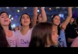 Сцена из фильма Джастин Бибер. Believe / Justin Bieber's Believe (2013) Джастин Бибер. Believe сцена 6