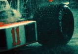 Кадр изо фильма Гонка