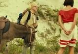 Кадр изо фильма Кавказская пленница!