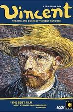 Ван Гог: портрет, написанный словами