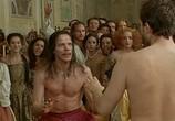 Сцена с фильма Королева Марго / La Reine Margot (1994) Королева Марго объяснение 0