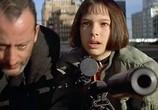 Сцена изо фильма Леон / Leon (1994) Леон киллер