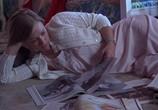 Сцена с фильма Девственницы-самоубийцы / The Virgin Suicides (1999)