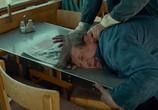 Кадр изо фильма Вторая общежитие Уве торрент 021845 сцена 0