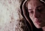 Кадр изо фильма Страсти Христовы торрент 039124 любовник 0