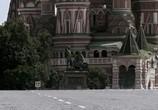 Кадр с фильма Фантом торрент 004820 любовник 0